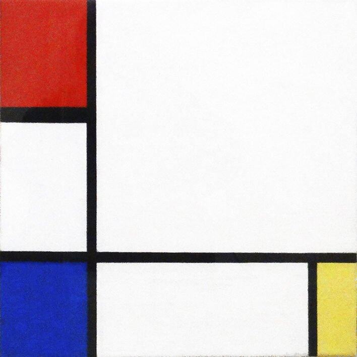名為《Mondrian to Dutch Design:100 Years The Style》的慶祝活動在萊登展開