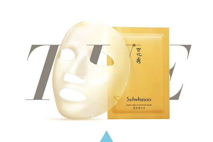 Sulwhasoo First Care Activating Mask $400 / 5pcs